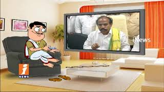 Dada Political Punches On Minister KS Jawahar His Comments On YS Jagan | Pin Counter | iNews