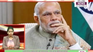 Superfast 20 Divya Delhi News 29/09/16