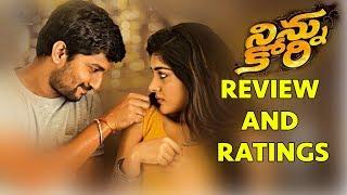 Ninnu Kori Movie Review and Ratings || Nani, Nivetha Thomas, Aadi