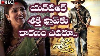 Reason Behind Jr Ntr Shakti Movie Flop Revealed by Producer Swapna Dutt || Latest telugu film news