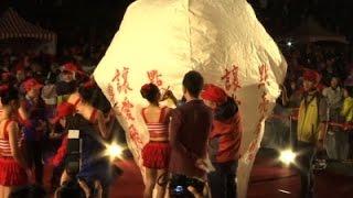 Lantern Festival Ends Lunar New Year on Taiwan