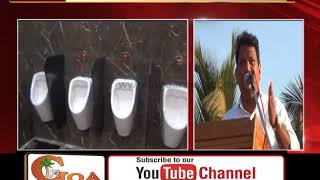 Calangute Gets State Of The Art Public Utilities And Changing Room