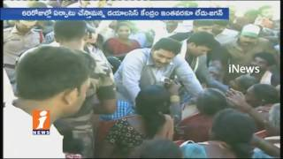 YS Jagan Consoles Uddanam Kidney Victims | Srikakulam Tour | iNews