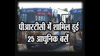 PRTC added 25 New Buses to its Fleet built according to BUS CODE 52