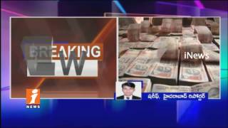 Old Currency Exchange Gang Arrested In Jubilee Hills | Rs 7 Crore Seized | Hyderabad | iNews