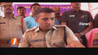 POlice Busted Old Currency Exchange Gang In Ramagundam | Peddapalli | iNews