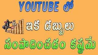 Why Youtube Earnings Dropped dramatically Must Watch || Telugu Tech Tuts