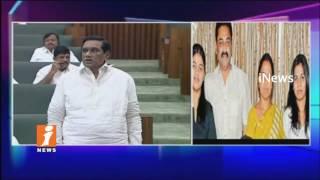 Deputy CM KE Krishnamurthy Pays Condolences To Bhuma Nagi Reddy | AP Assembly Budget | iNews