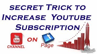 Secret Tip to Boost youtube subscription Must Watch | single Tip by pitara channel
