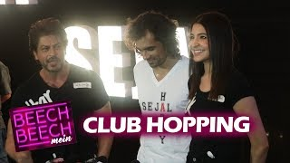 Shahrukh Khan Talks About Club Hopping At Beech Beech Mein Song Launch | Jab Harry Met Sejal