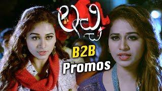 Lacchi Movie Promos - Back To Back - Jayathi, Dhanraj || 2017 Latest Telugu Movie Trailers