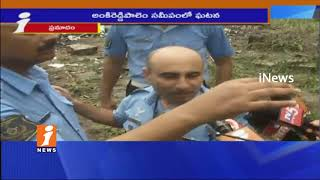 Trainee Aircraft Crash Keesara | 3 Escape With Help of Parachutes | Report From Spot | iNews