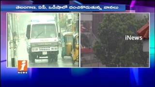 Heavy Rains In Telugu States | Rains Continue Since 24 Hours in Hyderabad | iNews