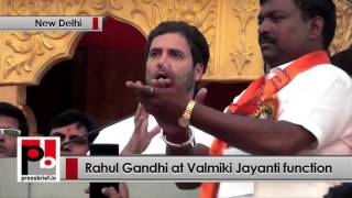 Rahul Gandhi flags off procession at Red Fort Ground on the occasion of Valmiki Jayanti Politics Video