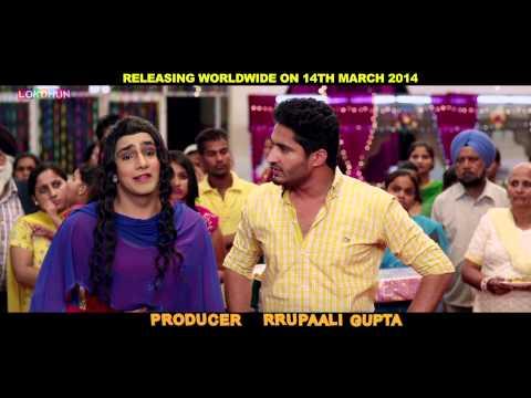 Behan Nal Vyaya Hoya - Mr & Mrs 420 - Jassi Gill - Babbal Rai - Punjabi Comedy - Dialogue Promo