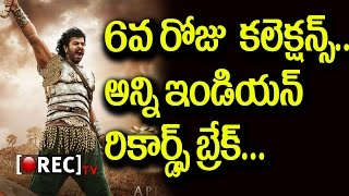 Baahubali 2 Collection Day 6 l  Baahubali 2 Box Office Collection l RECTVINDIA