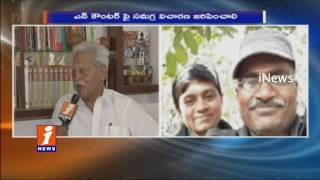 Its a Fake Encounter | Varavara Rao On AOB Encounter | iNews