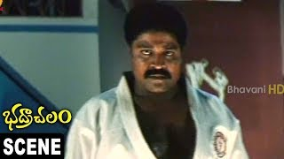 AVS Comedy Scene | Srihari Losts Taekwondo Match With Suraj || Bhadrachalam Movie Scenes