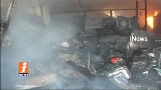 Massive Fire Accident In Computer Shop   Vizianagaram   iNews