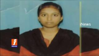 Student Died at Gurukul College Sivakodu | Razole Mandal | iNews