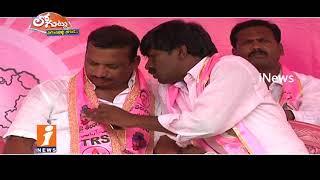 Why TRS MLA Vemula Veeresham Wife Over Action On Folk Singer Yepuri Somanna?   Loguttu   iNews