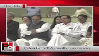 Sonia Gandhi, Rahul Gandhi pay tribute to former PM Indira Gandhi on 31st death anniversary Politics Video