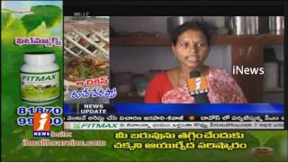 Ankapur Country Chicken Curry Famous In Telangana | iNews