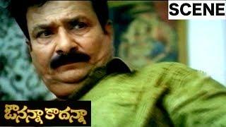Sadha Meets Uday Kiran Rallapalli Beats Uday Kiran Avunanna Kaadanna Scenes
