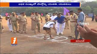 Police Organised 5K Run at Warangal On Eve Of Police Martyrs Day | iNews