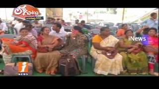 BJP Will Win In MLC Andhra MLC Polls? | Loguttu | iNews