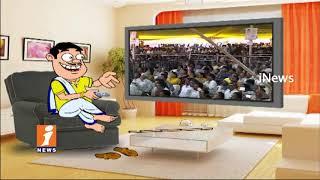Dada Counters To TDP MLC Payyavula Keshav His Speech | Pin Counter | iNews