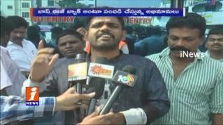 Khaidi No 150 | Fans Response In Nellore | iNews