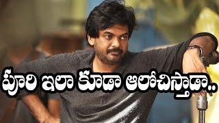 Puri Jagannadh Ultimate Title for his Next Movie || Latest telugu film news updates gossips