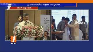 AP CM Chandrababu Naidu Speech At IIA International Innovation fair 2017 | iNews