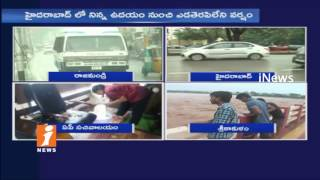 Heavy Rains Lash Both Telugu States | Ponds Filled up with Flood Water | iNews