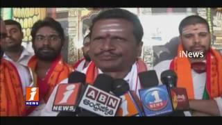 Maha Shivaratri Brahmotsavam Event Held In Srisailam Temple | Kurnool | iNews