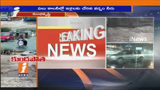 Lowland Areas Filled Up Flood Water Due To Heavy Rains in Hyderabad | iNews