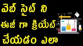 How to Create your Website Easily Without any coding || Telugu Tech Tuts