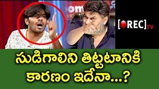 Nagababu Angry In Jabardasth Show | Nagababu And Roja About Sudigali Sudheer Team | Rectv India