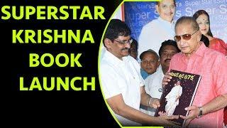 Super Star Krishna 75th Book Launch Vijaya Nirmala Bhavani HD Movies