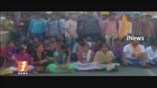 Sri Vasavi Jr College Students Protest Over Hall Tickets Denial At Vanasthalipuram   iNews