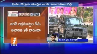 Jagan Bail Cancellation | YS Jagan and Vijaya Sai Reddy Attends CBI Court | iNews