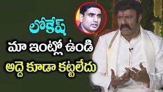 Balayya Sensational Comments on Nara Lokesh Childhood | Chandrababu Naidu | TDP | Top Telugu TV