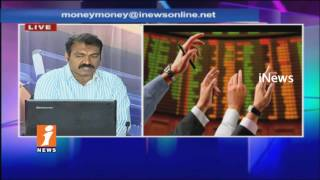 Markets Break Out Loses | NIFTY May Touch 9200 Mark | Money Money (11-07-2017) | iNews
