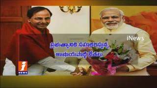 Why CM KCR Backing PM  Modi and BJP After Notes Ban Announcement? | iNews