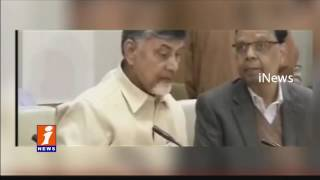 Ap Cm Chandrababu Busy Busy In Delhi Over Digital Transaction Conference | iNews