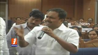 TDP Vs YCP | Anantapur Zilla Parishad | iNews