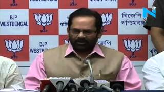 Mamata Banerjee's Govt had a casual approach over relief operations- Naqvi - News Video