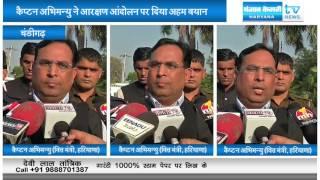 आरक्षण की पैरवी करना बीरेंद्र सिंह की मजबूरी बन गया हैः रोशनलाल