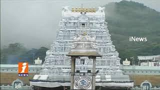President Ram nath Kovind To Visits Tirumala Temple In September 1st | iNews